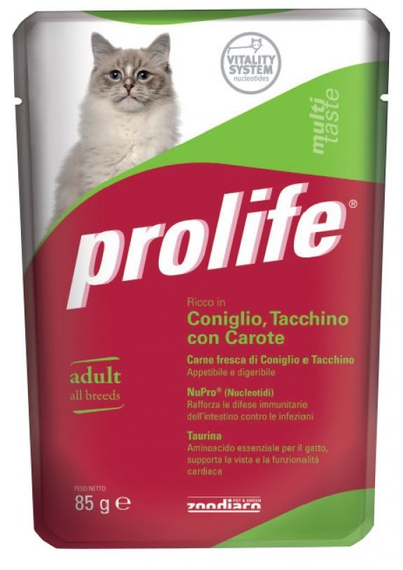 Complete pet food full of fresh lamb with rice for senior cats.