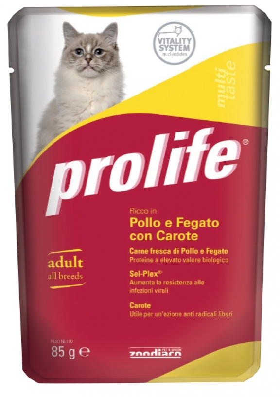Complete pet food for cats full of fresh rabbit and turkey meat with carrots.