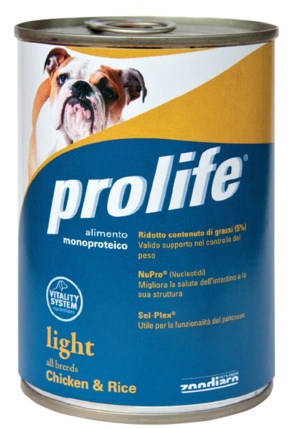 Complete pet food full of fresh beef with rice for dogs from 12 months old.